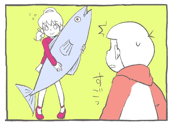 16話トト子
