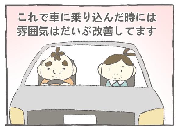 123-36 - コピー