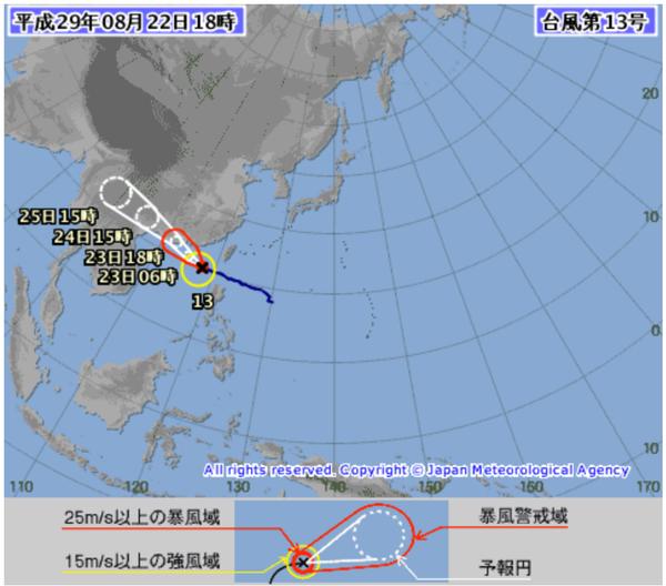 台風HATO