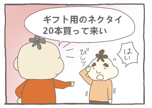 137-90