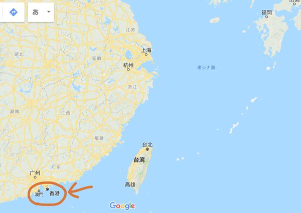 香港マカオ3