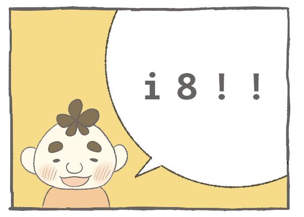 67-51