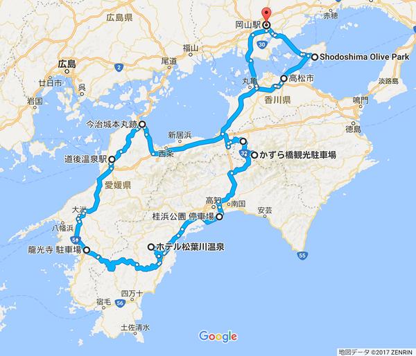 四国ドライブルート