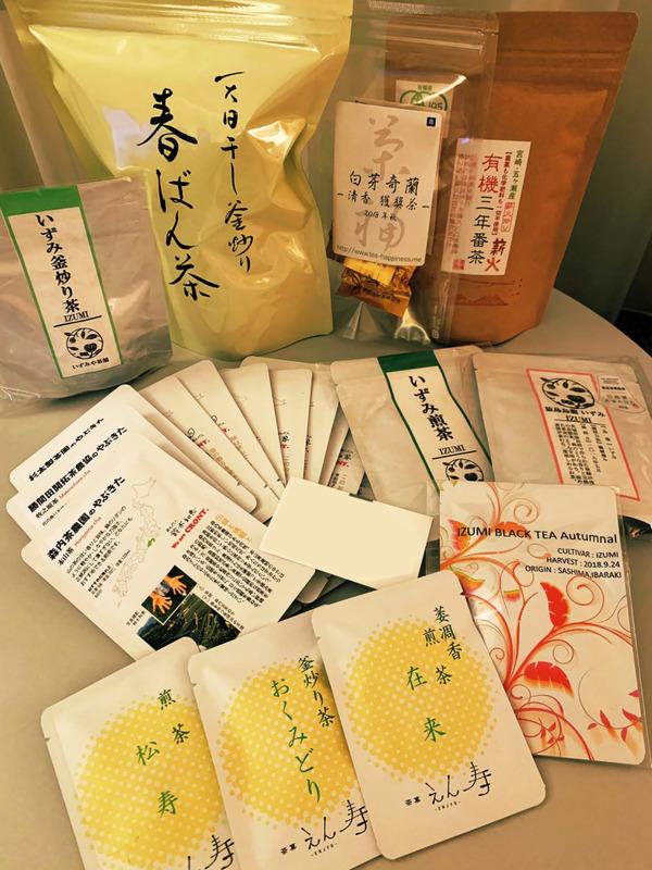 大大阪お茶会戦利品