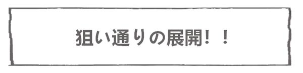 なれそめ77お泊りデート-5