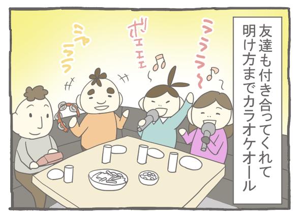 なれそめ58神対応-3
