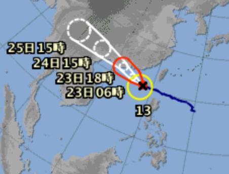 台風HATO - コピー