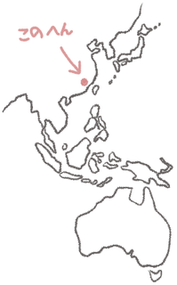 アジア太平洋地図パパ - コピー