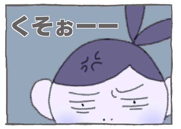 67ー111