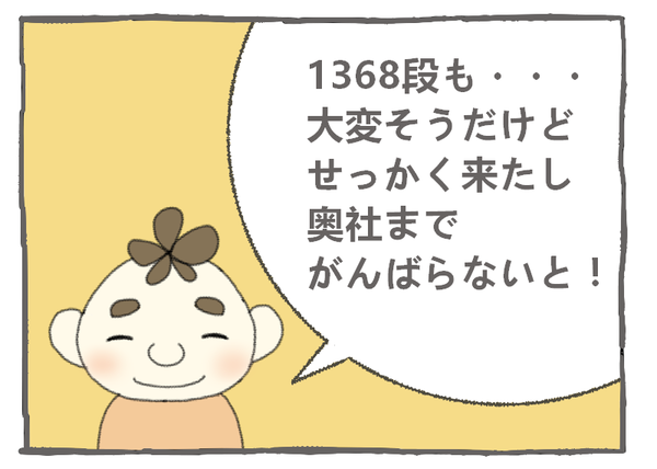 85-79
