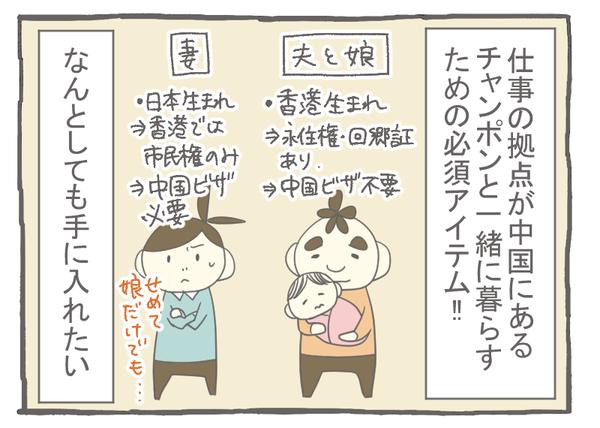 妊娠出産編4-4