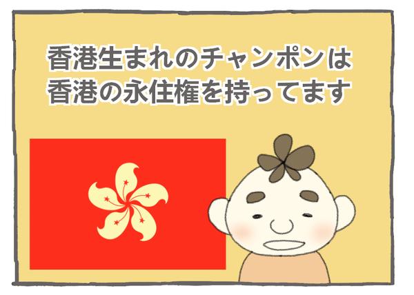 65-34香港市民