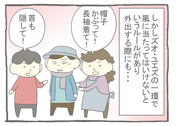 妊娠出産編39-2