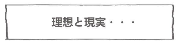 なれそめ114悲報-5