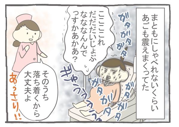 妊娠出産編27-1