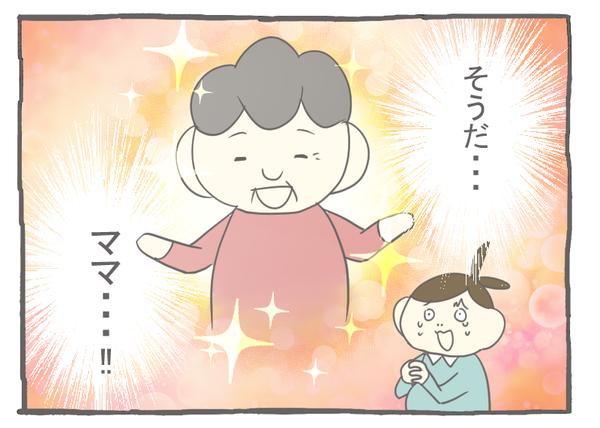 妊娠出産編7-2-3