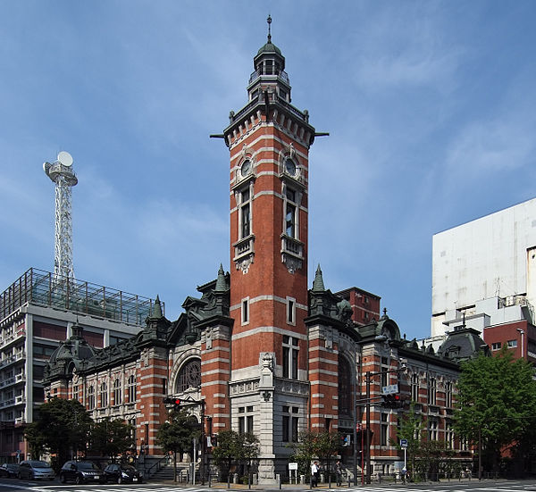 600px-Yokohama_Port_Opening_Memorial_Hall_2009