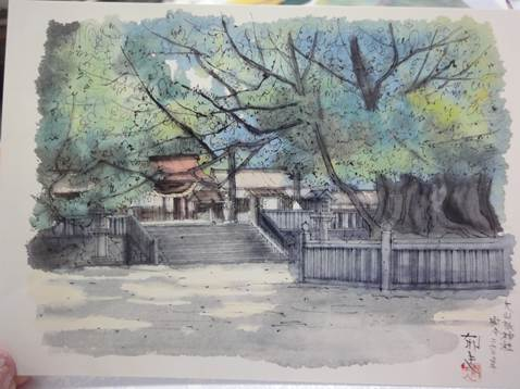 平山郁夫の大山祇神社