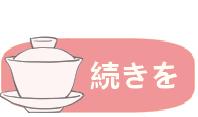 【中ブル】続きを12 - コピー