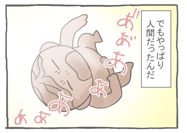 妊娠出産編30-7