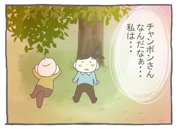 なれそめ64好きのはじまり-4