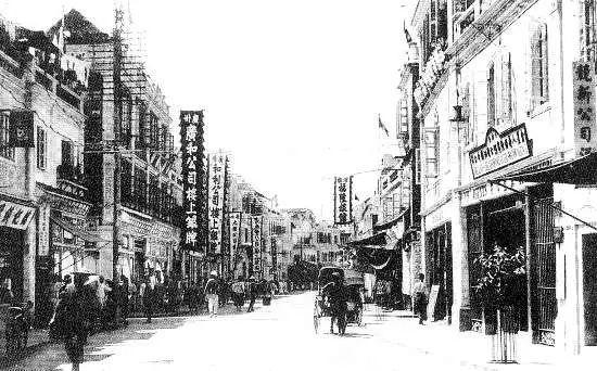 1920年的永平街