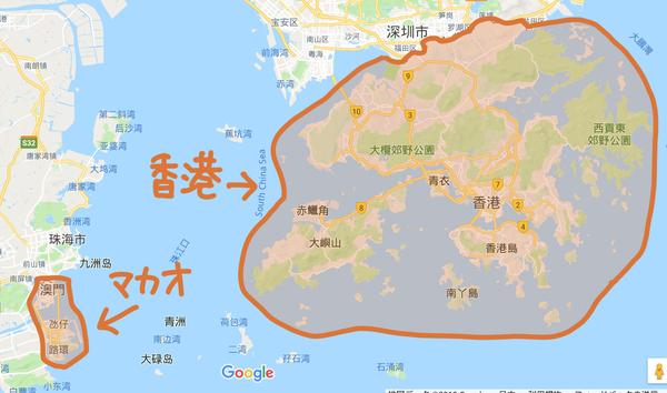 香港とマカオ2