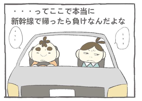 123-32 - コピー - コピー