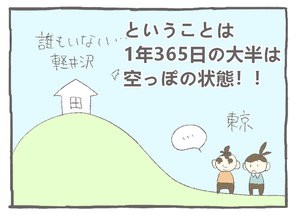 87-41