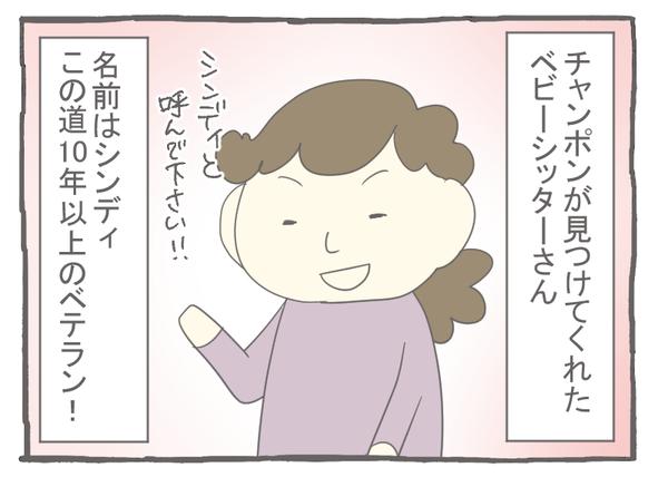 妊娠出産編19-1