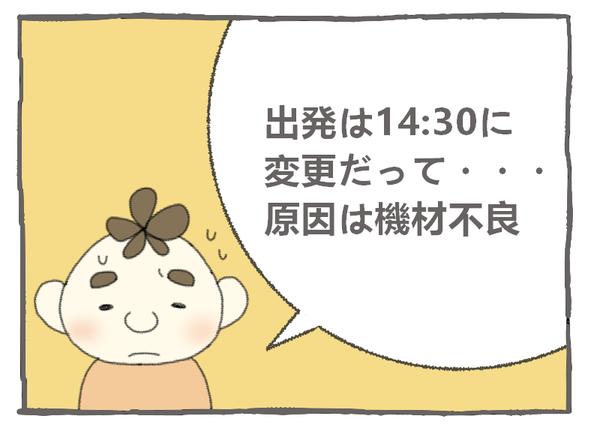 137-22