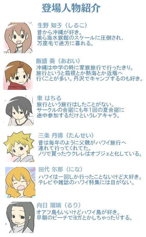紹介(和瀬田2)