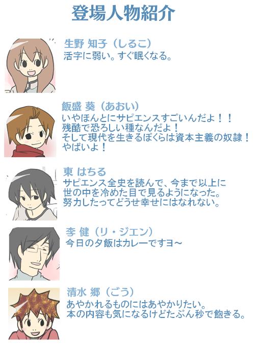 紹介(和瀬田4)