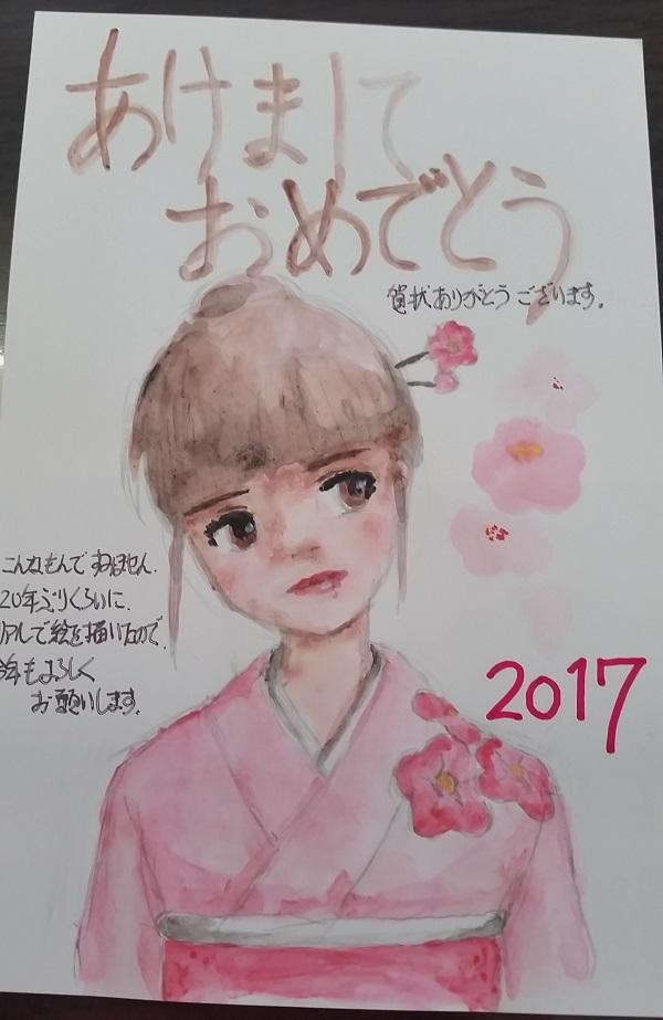 20170108_083431