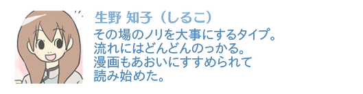 紹介(和瀬田1)しるこ