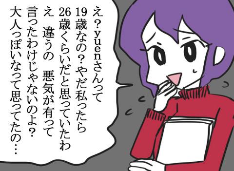 IMG_00235