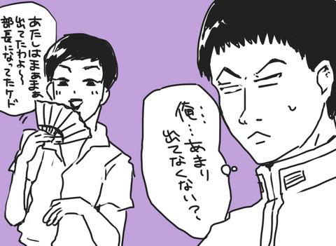 teiichinokuni2