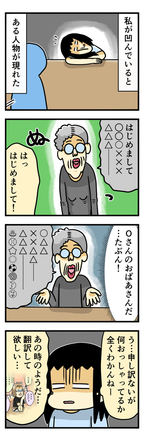 翻訳して欲しい