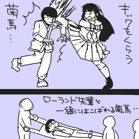 teiichinokuni5