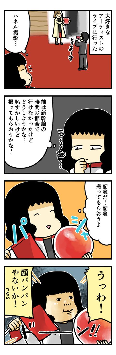 理想と現実01