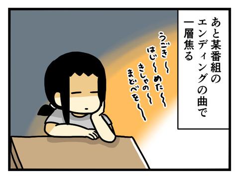 6C6D6F27-3165-4464-9DDA-6D3AF3793C9C