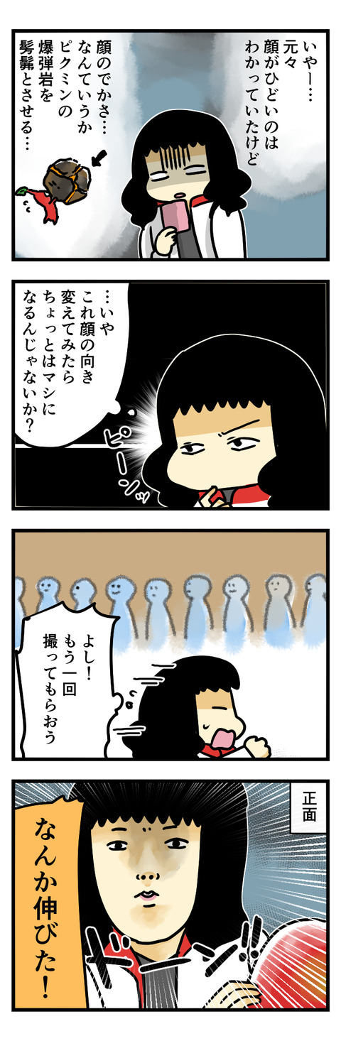 理想と現実02