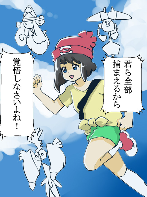 pokemon001