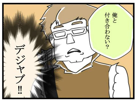 IMG_00236