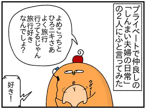 ぱん太さんブログ