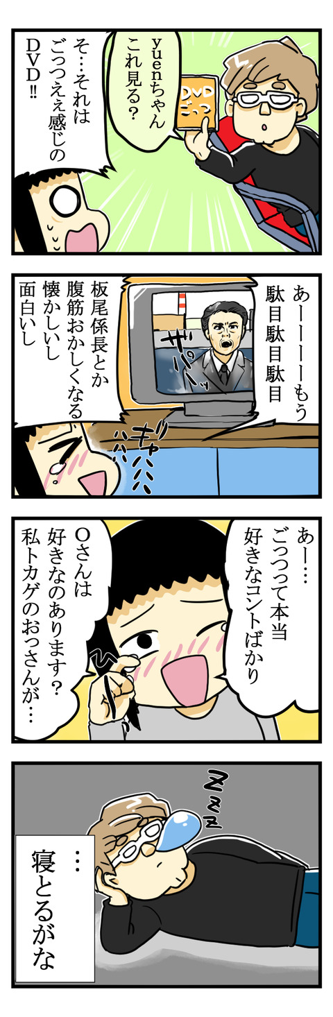 DVD!DVD!