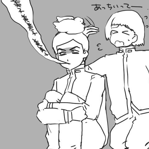 teiichinokuni4