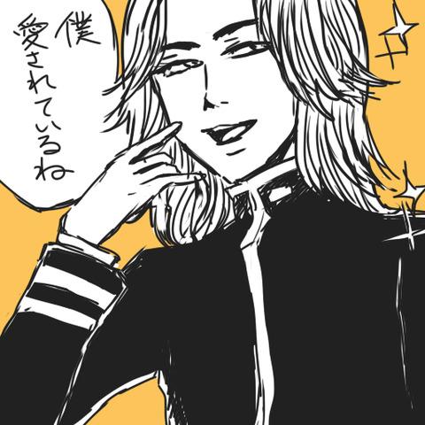 teiichinokuni3