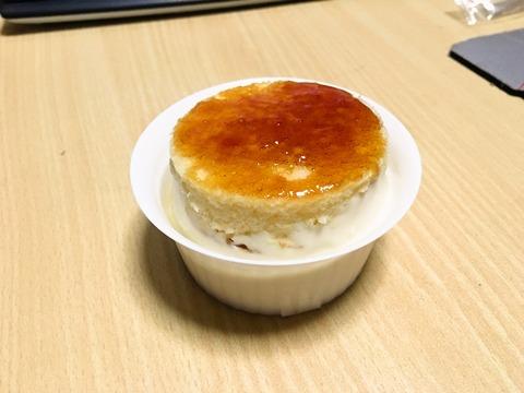 foodpic6636348