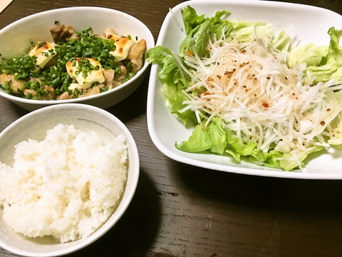 foodpic6714025